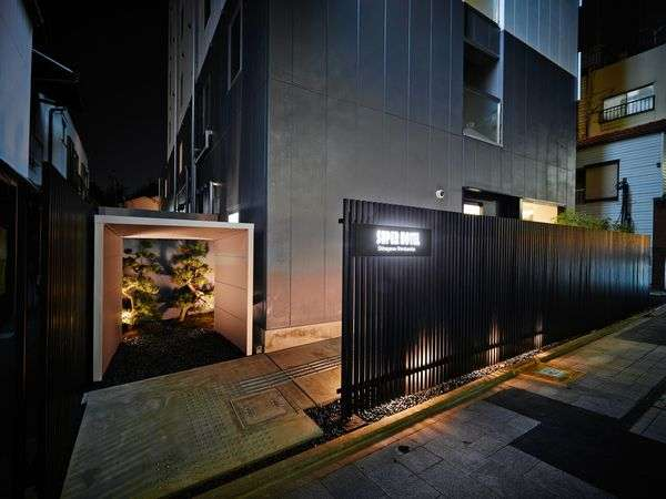スーパーホテル品川・新馬場 / ■スーパーホテル・スタンダード通常プラン■朝食無料☆