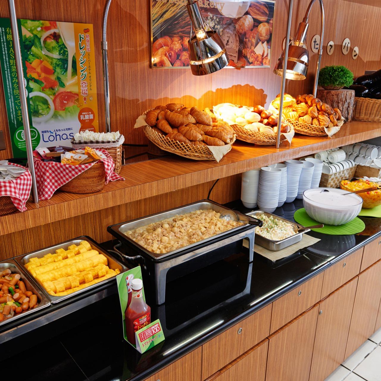 スーパーホテル新横浜 【スタンダードプラン】出張や旅行に最適♪焼き立てパン朝食無料♪