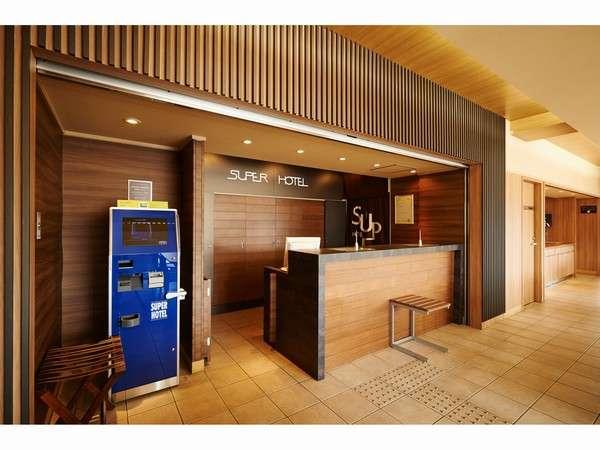 スーパーホテル高岡駅南 シングルルーム