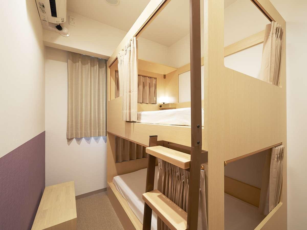 ザ・ポケットホテル 京都四条烏丸 / 2段ベッド(女性専用)