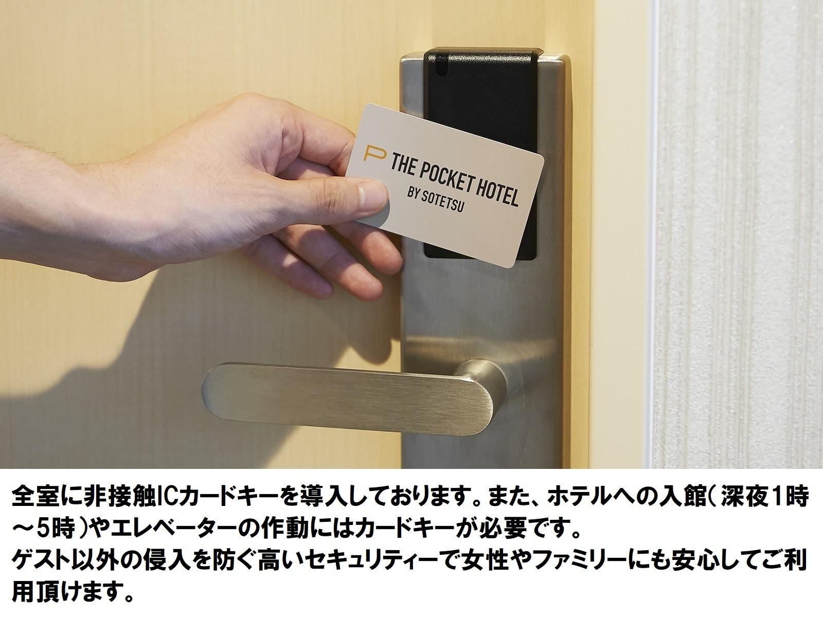 ザ・ポケットホテル 京都烏丸五条 / 『女性専用/12時アウト』POCKET スタンダードプラン