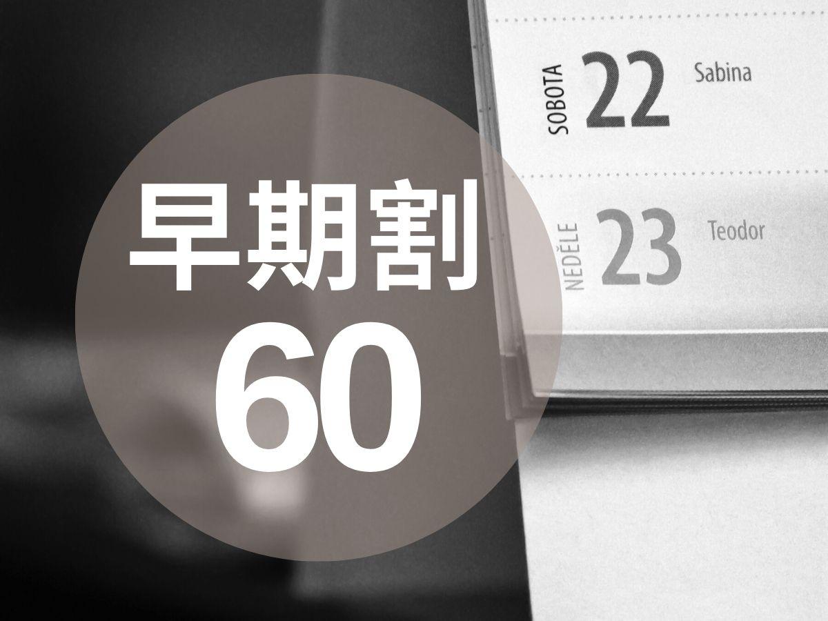 ザ・ビー 神戸 / 【早期60】【素泊まり】人気の日付は2カ月前までの予約がお得◇異人館や甲子園の観光拠点にも便利