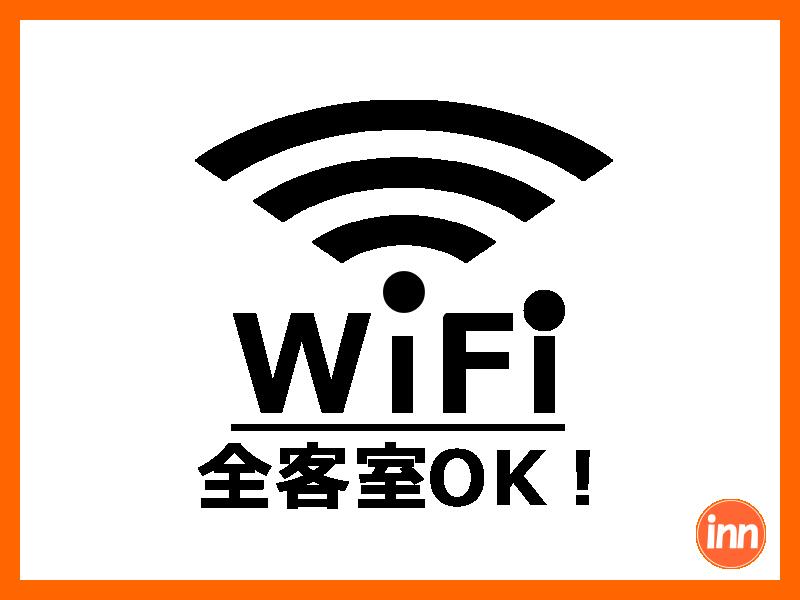 東京イン / 【禁煙】ダブルルーム≪ベッド幅142cm≫★WiFi接続無料★