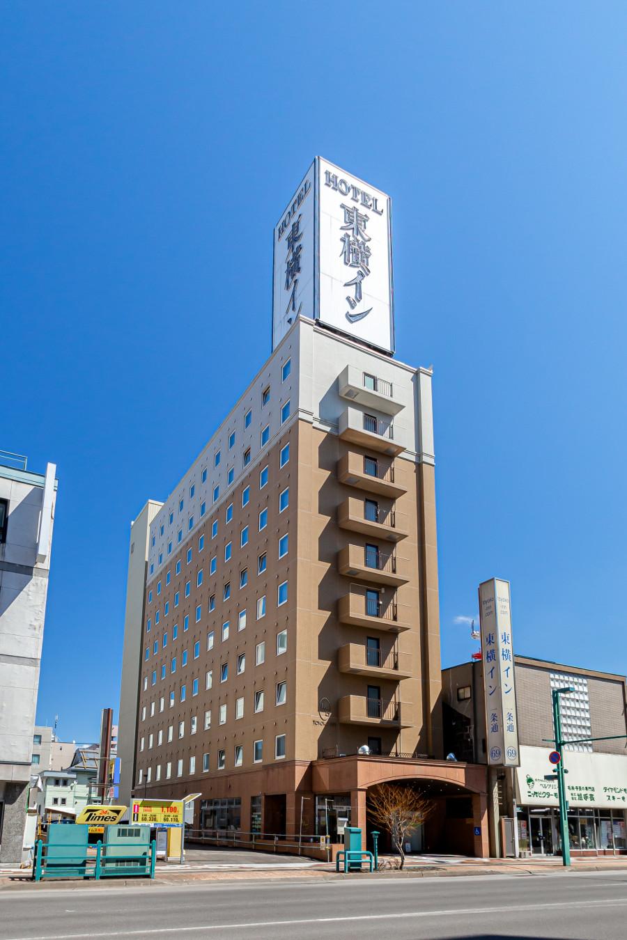 東横INN旭川駅前一条通 / 出張・レジャーに![朝食無料/無料Wi-Fi]