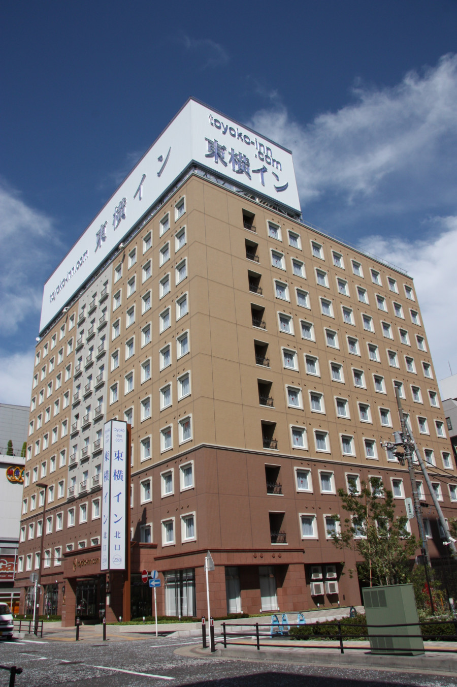東横INN京王線橋本駅北口 / 出張・レジャーに![朝食無料/無料Wi-Fi]