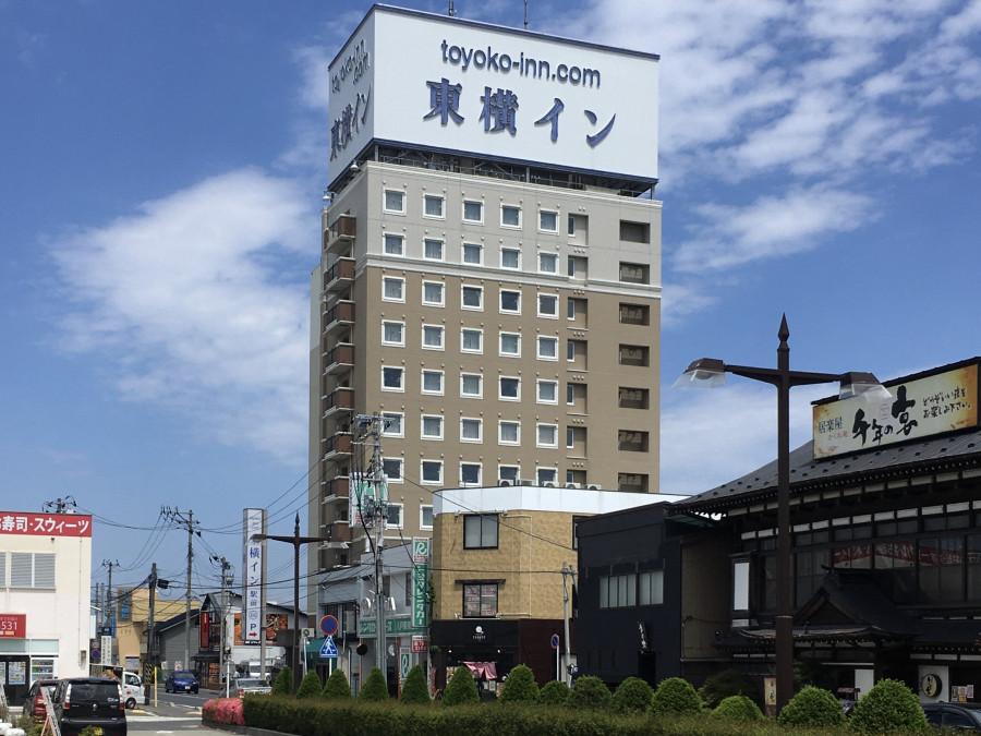 東横INN八戸駅前 出張・レジャーに![朝食無料/無料Wi-Fi]