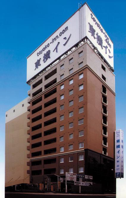 東横INNいわき駅前 出張・レジャーに![朝食無料/無料Wi-Fi]
