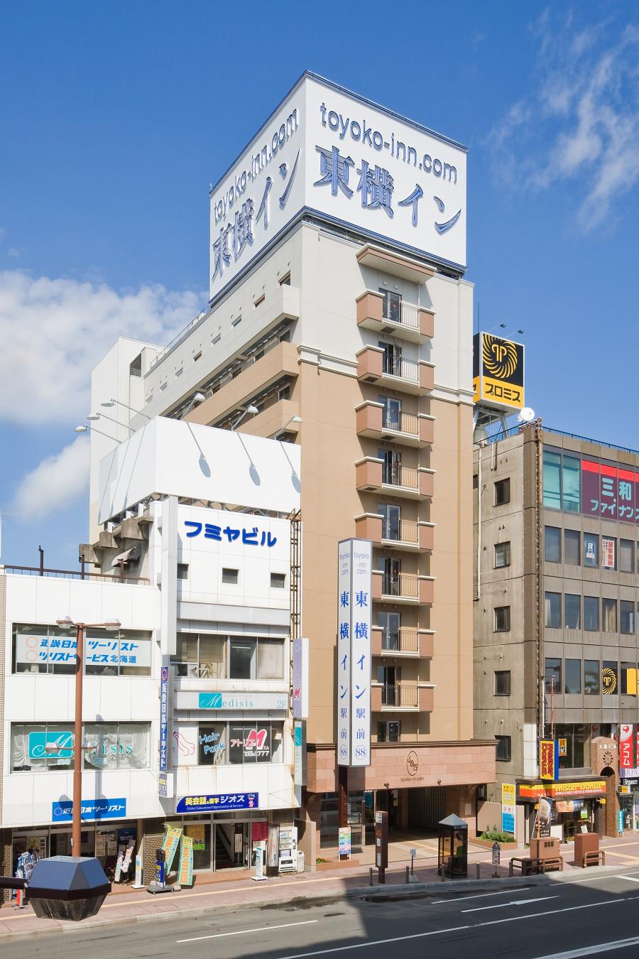 東横INN北見駅前 / スタンダードプラン[健康無料朝食サービス・Web完備]