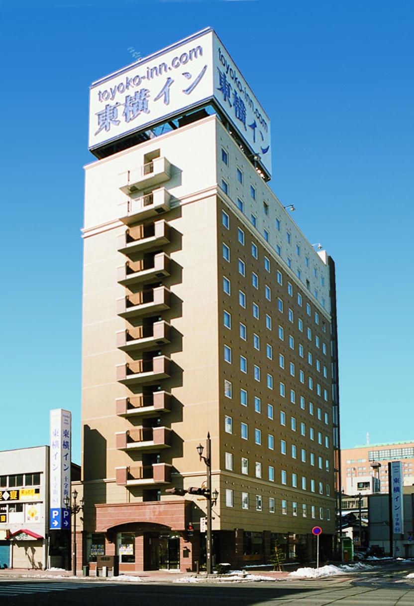 東横INN釧路十字街 / スタンダードプラン[健康無料朝食サービス・Web完備]