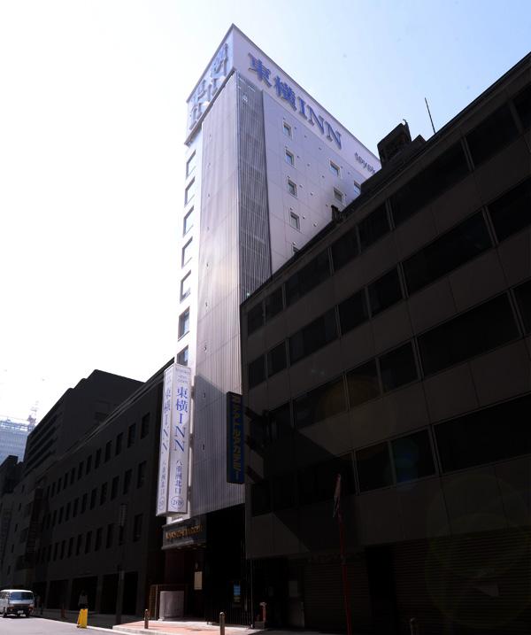 東横INN東京駅八重洲北口 / 出張・レジャーに![朝食無料/無料Wi-Fi]