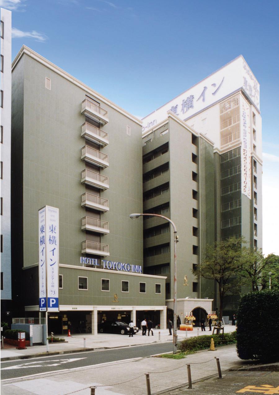 東横INN横浜スタジアム前2 / 出張・レジャーに![朝食無料/無料Wi-Fi]