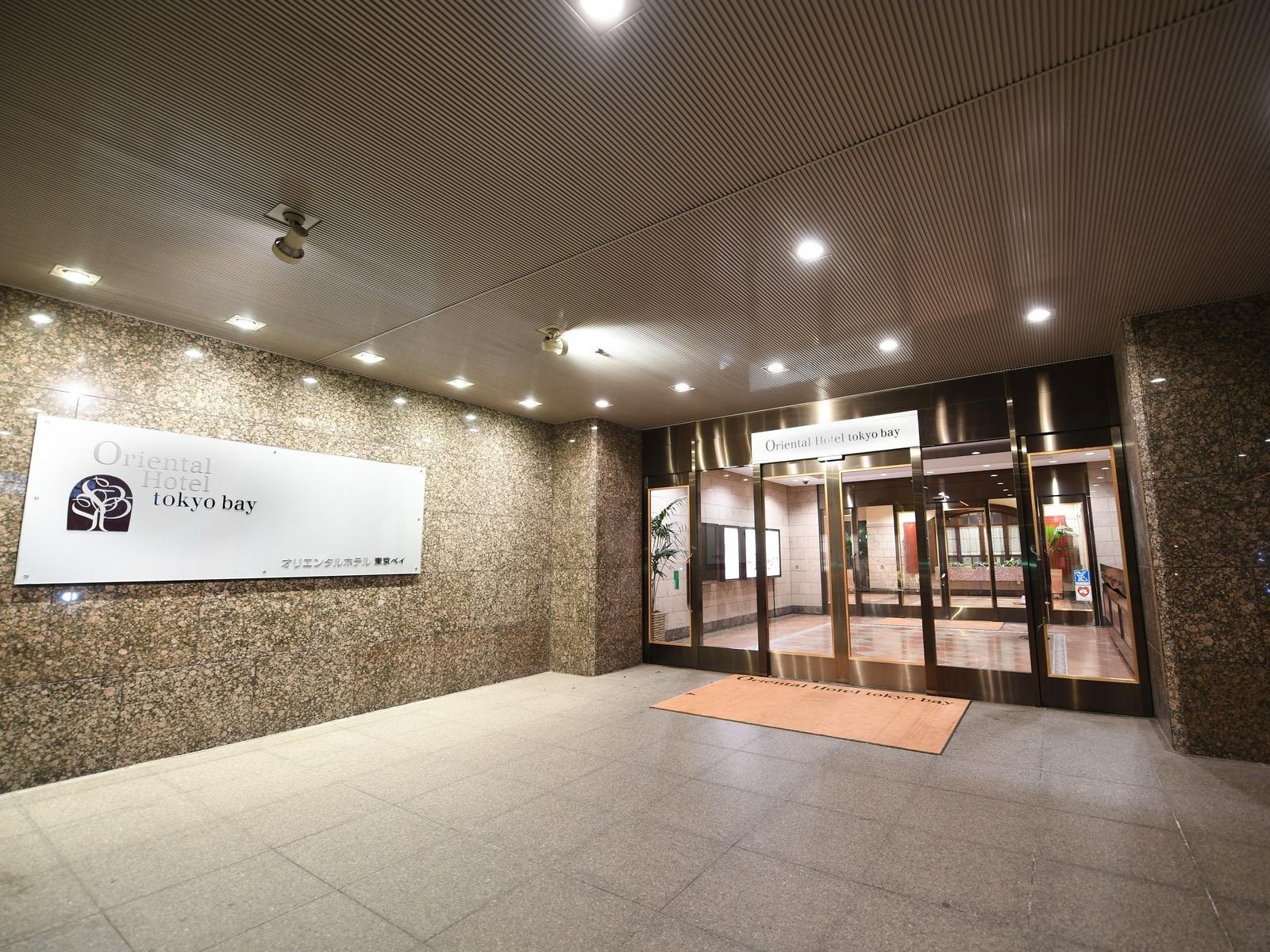 オリエンタルホテル 東京ベイ 【シンプルステイ♪】スタンダード/スタンダードプラスルーム 素泊り