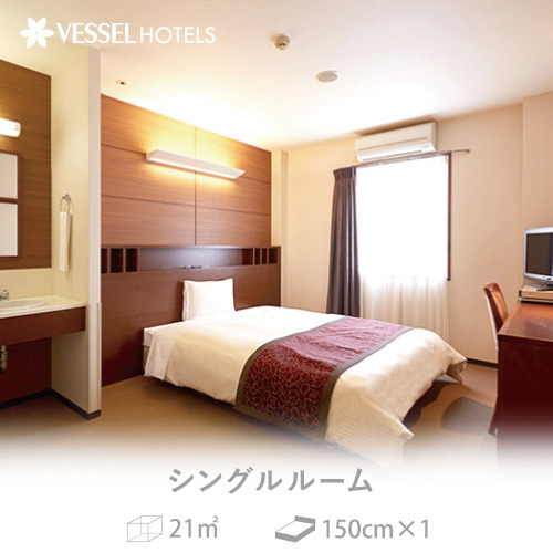 ベッセルホテル福岡貝塚 クオカード付きプラン4000円