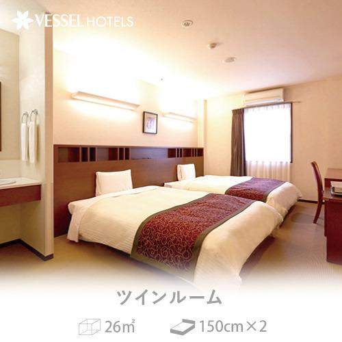 ベッセルホテル福岡貝塚 ☆ツインシングルユースプラン☆