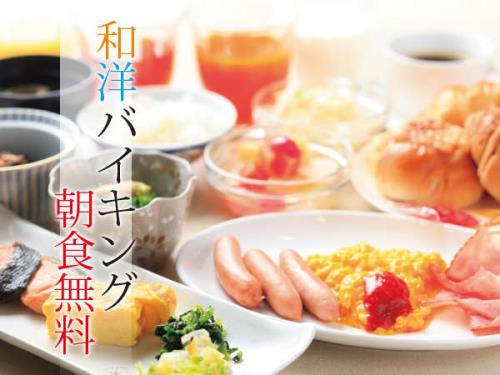 ベッセルホテル東広島 ゆったり1ベッド【禁煙】☆21平米  朝食バイキング・駐車場無料