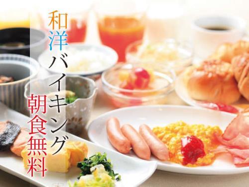 ベッセルホテル東広島 広々お部屋を独り占め!荷物の多い方にも!☆ツインシングルユースプラン☆  朝食バイキング・駐車場無料