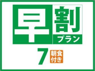 ベッセルイン京成津田沼駅前 / デラックスシングル