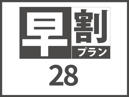 レフ熊本 by ベッセルホテルズ / 早割28 [素泊り]