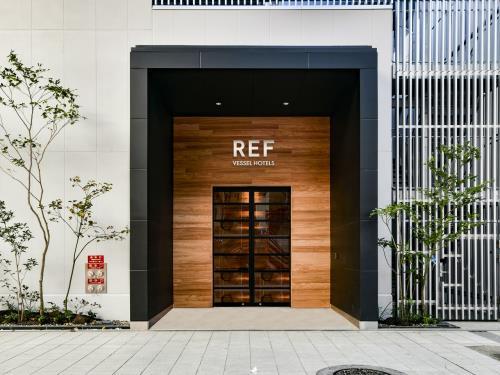 レフ熊本 by ベッセルホテルズ / スタンダードプラン[素泊まり]
