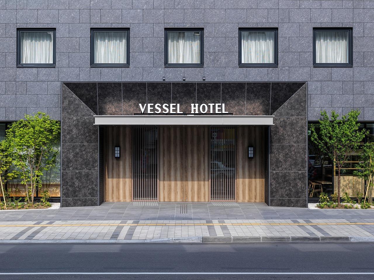ベッセルホテルカンパーナすすきの スーパーアーリーチェックイン9:00プラン【素泊まり】