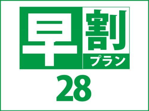 ベッセルイン八千代勝田台駅前 / 早期限定☆早割28プラン素泊まり