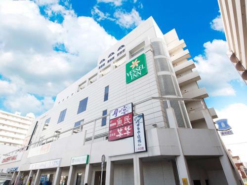 ベッセルイン八千代勝田台駅前 / 開業5周年記念☆謝恩プラン☆素泊まり