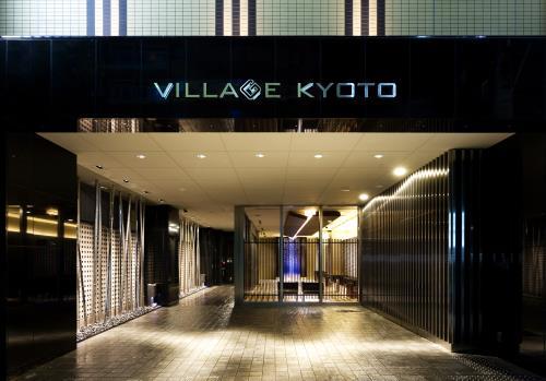 ヴィラージュ京都 / ホテルでのんびり最大30時間滞在!【21時チェックアウト】=素泊まり=