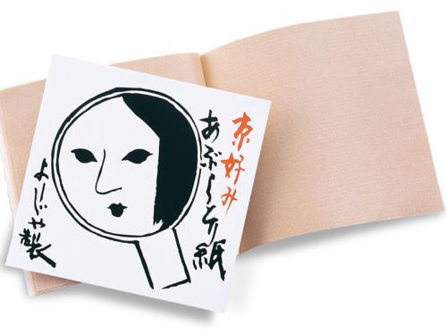 ヴィラージュ京都 / ◆禁煙◆和室26㎡~和モダンテイスト・無料Wi-Fi・駅チカ1分~
