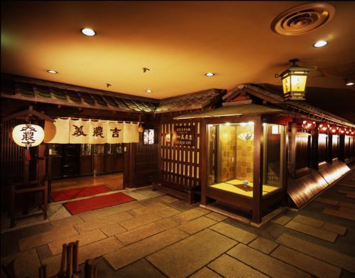 ヴィラージュ京都 / ◆禁煙◆和室23㎡~和モダンテイスト・無料Wi-Fi・駅チカ1分~