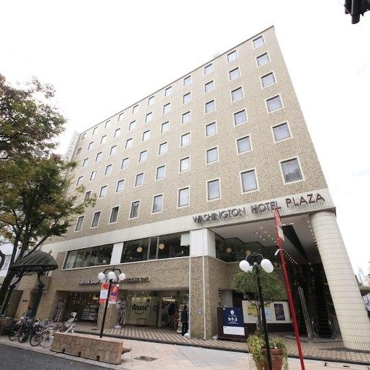 静岡北ワシントンホテルプラザ / 【  室料のみプラン 】素泊まり
