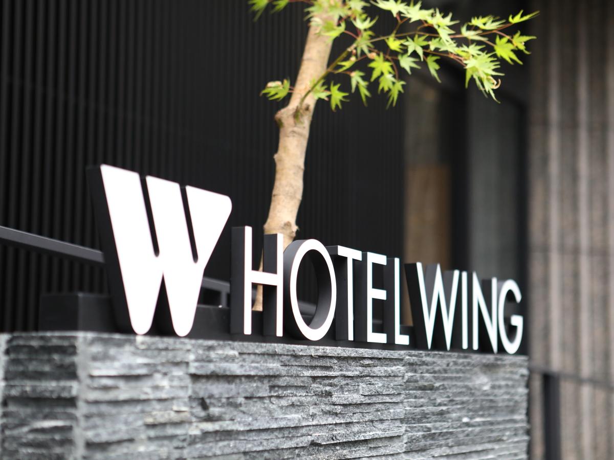 ホテルウィングインターナショナル京都四条烏丸 / 【素泊り】2連泊プラン