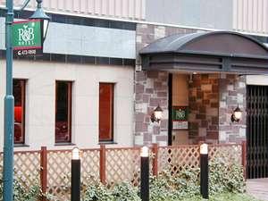 R&Bホテル博多駅前第1 / ◆クオカード1000円付プラン