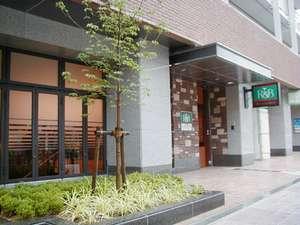 R&Bホテル神戸元町 / ◆クオカード1000円付プラン