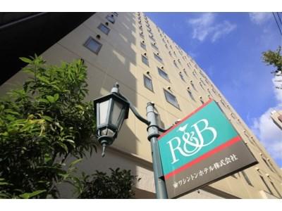 R&Bホテル上野広小路 / 基本プラン 朝食無料サービス付
